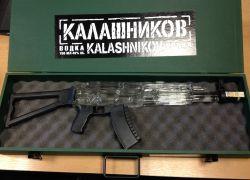 Vodka Kalashnikov Machine Gun 0,7l 40% dřevěná bedna