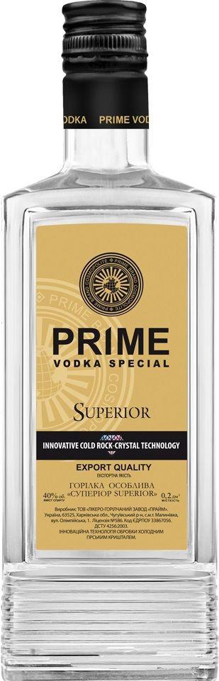 Prime Superior